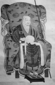 A formal portrait of Great Master Keizan