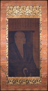 A formal portrait of Dogen Zenji